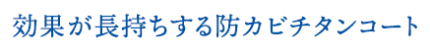 pc_2011oosouji_04-09